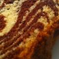 Cake sauvage, cacao vanille, un savane 100% homemade