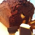 cake chocolat noir chocolat blanc